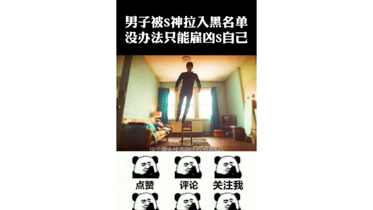 ����(zi)ying)��si)���������(ming)�Σ�ֻ�ܹ�(gu)�ך��Լ�